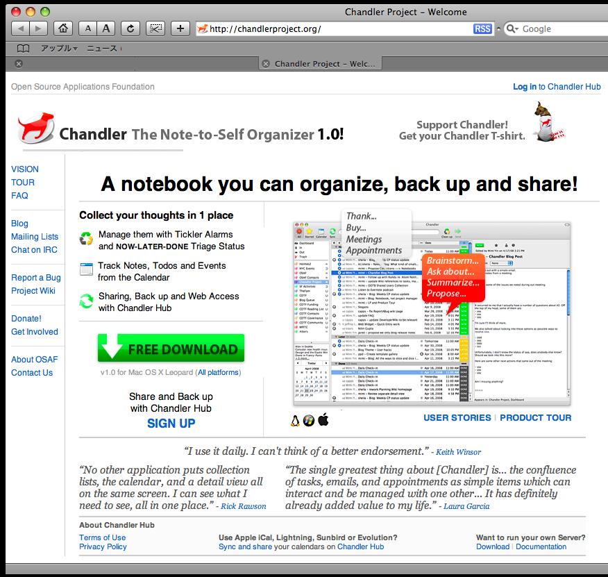Chandler Desktop